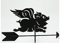 Флюгер Свинья с крыльями ФЛ1