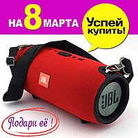 🍓 Подарок девушке ! Bluetooth колонкаJBL XTREME MEDIUM, блютуз колонка JBL - FM, MP3, красная   AG320418