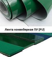 Лента конвейерная с покрытием ПУ (PU) 300х0,4мм цвет зеленый, конечная, бесконечная