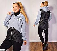 Женская весенняя легкая куртка-бомбер размеры 48-62 арт 3167