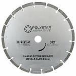 Алмазный диск сегментный d-230 мм