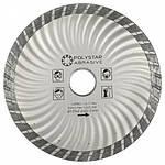 Алмазный диск TURBO d-230 мм