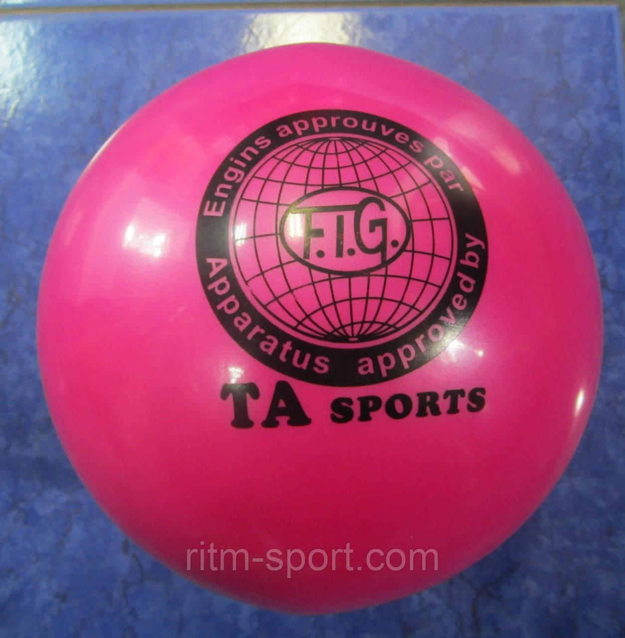 Мяч гимнастический TA SPORT малиновый (400 гр, 19 см)