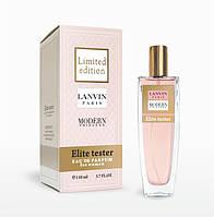 Elite tester Limited Lanvin Modern Princess 110ml
