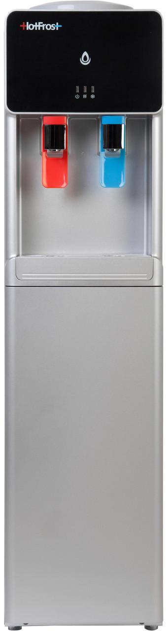 Кулер для воды напольный с верхней загрузкой HotFrost V840S Silver Компрессорный