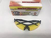 Солнцезащитные очки антибликовые для водителей и велосипедистов Tac glasses night vision