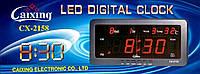 Настільний електронний годинник Caixing CX-2158