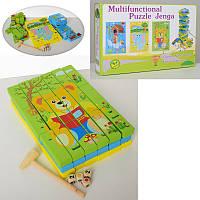 Деревянная игрушка Игра MD 2099, пазлы, башня, молоточек