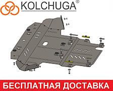 Защита двигателя Audi A-4 B5 (1994-2001) объем-1.8i; 1.9TDI