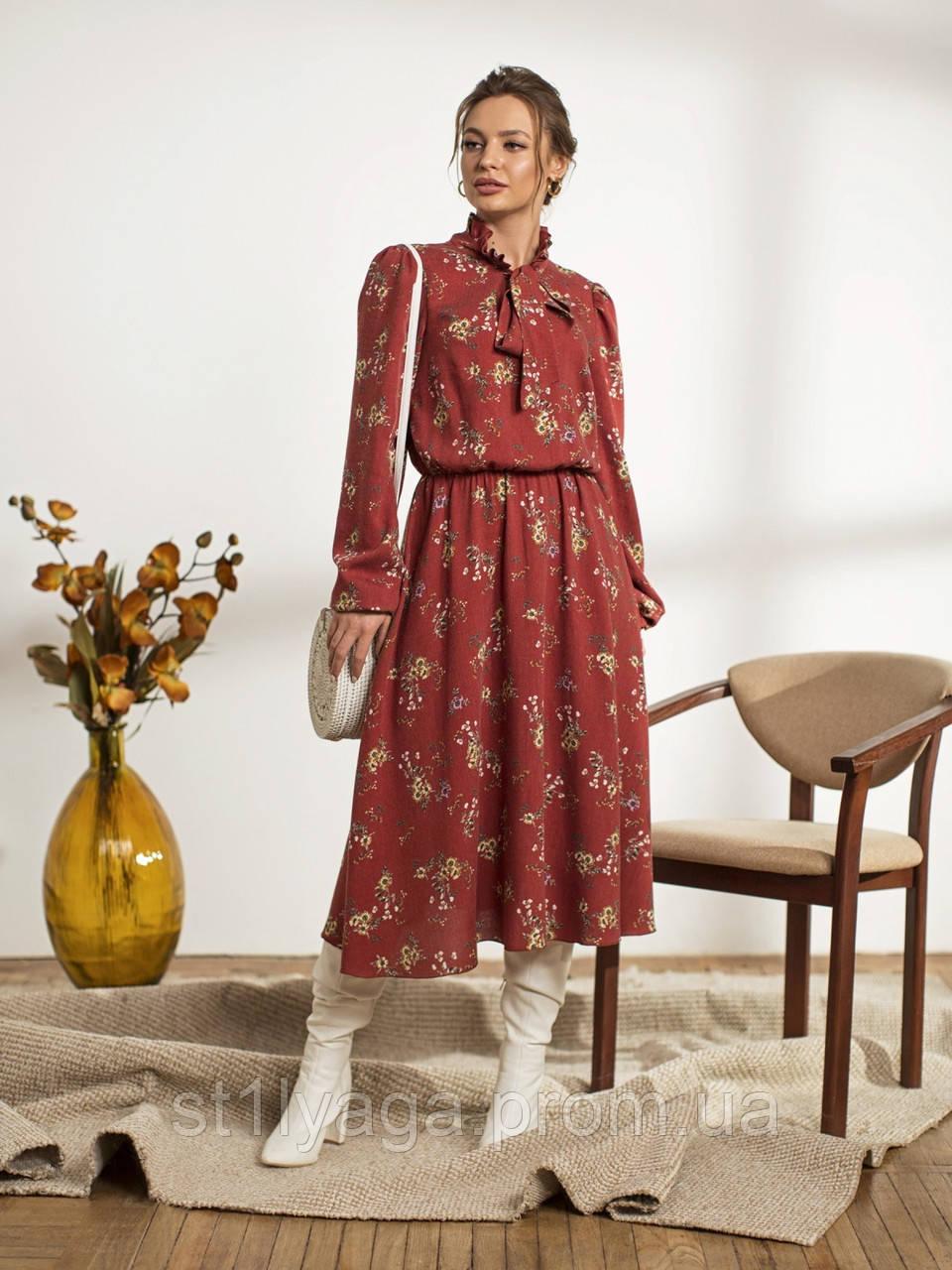 Платье-миди в цветочном принте с воротником-стойка  и и длинным рукавом