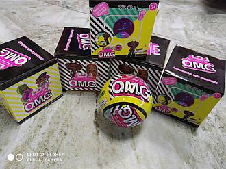 Кукла L.O.L  OMG в шаре в коробке  КОПИЯ!