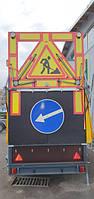 Знаки дорожных работ на прицепе Днепр
