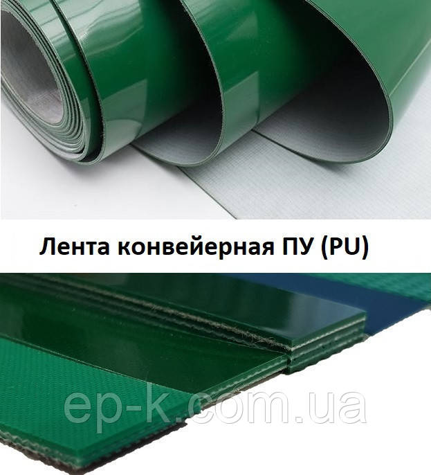 Лента конвейерная с покрытием ПУ (PU) 550х1,2мм цвет зеленый, конечная, бесконечная