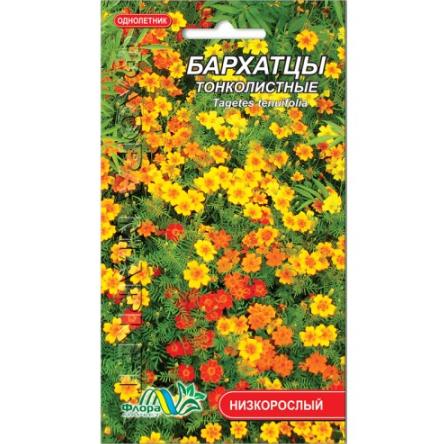Бархатцы тонколистные смесь цветы однолетние, семена 0.05 г