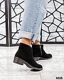 Демисезонные ботинки женские с вырезом черные, фото 3