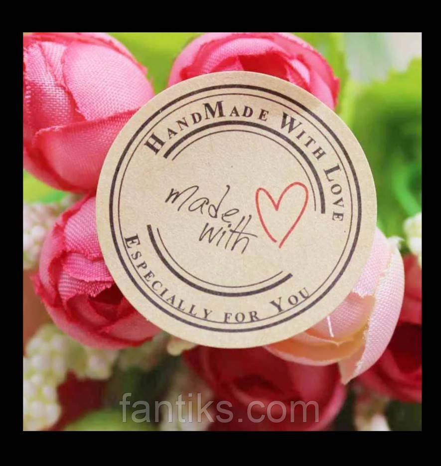 "Набір наклейок для виробів ручної роботи ""HAND made with love"" -12 шт"