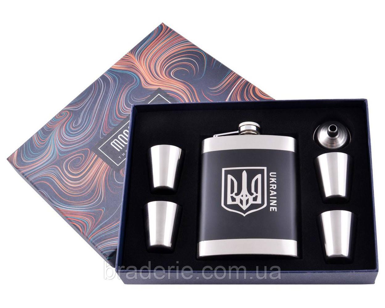 Подарочная фляга с рюмками WKL-1907 Украина