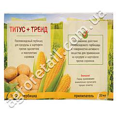 Гербицид Титус 5 г + Тренд 20 мл
