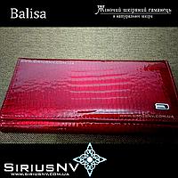 Шкіряний жіночий класичний гаманець Balisa  WL-classic-magnet-1-crimson