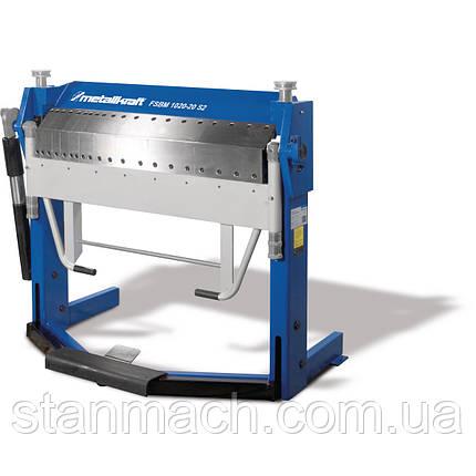 Metallkraft FSBM 1020-20 S2 листогиб, фото 2