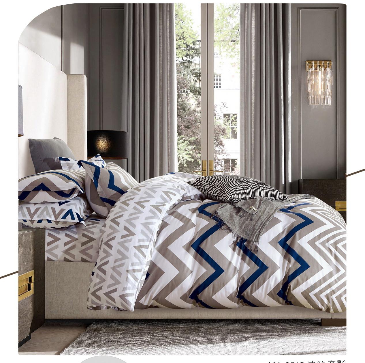 Комплект постельного белья семейный Bella Villa сатин бежевый с геометрическим орнаментом