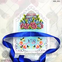 Платок для пасхального букета ХВБ-003
