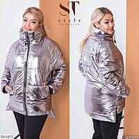 Модная женская куртка из плащевки размеры 48-58 арт 5283