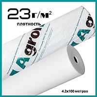 Агроволокно укрывное Agrol (Агрол) 23 г/м², 4,2х100