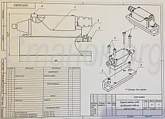 Zenitech MD 250-750 Vario Токарный станок по металлу Токарний верстат Токарно-винторезный станок зенитек м 7