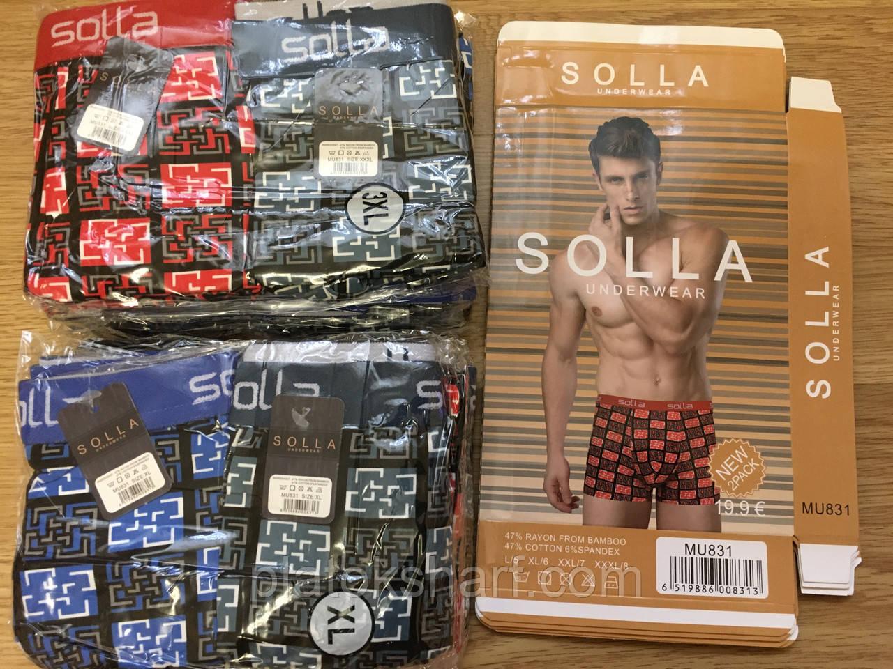 Трусы мужские (831), трусы боксеры 46-52 качественные упакованные Solla