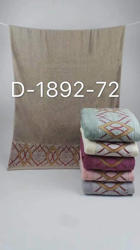 Полотенце банное махровое плотное 70*140 (от 8 шт)