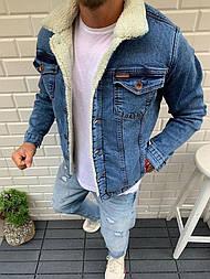 Куртка джинсовая мужская с мехом куртка демисезонная на меху синяя Турция. Живое фото. Люкс качество