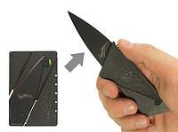 CardSharp нож кредитная карта С Упаковкой, CardSharp ніж кредитна карта З Упаковкою
