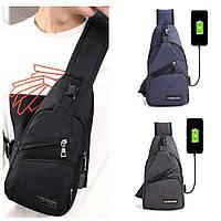 Мужская сумка через плечо с USB портом, рюкзак, бананка, мессенджер качественный текстиль, 3 цвета