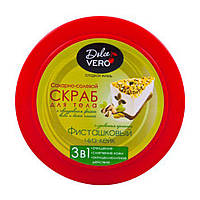 """Скраб для тела """"Фисташковый чиз-кейк"""" Dolce Vero 250гр"""