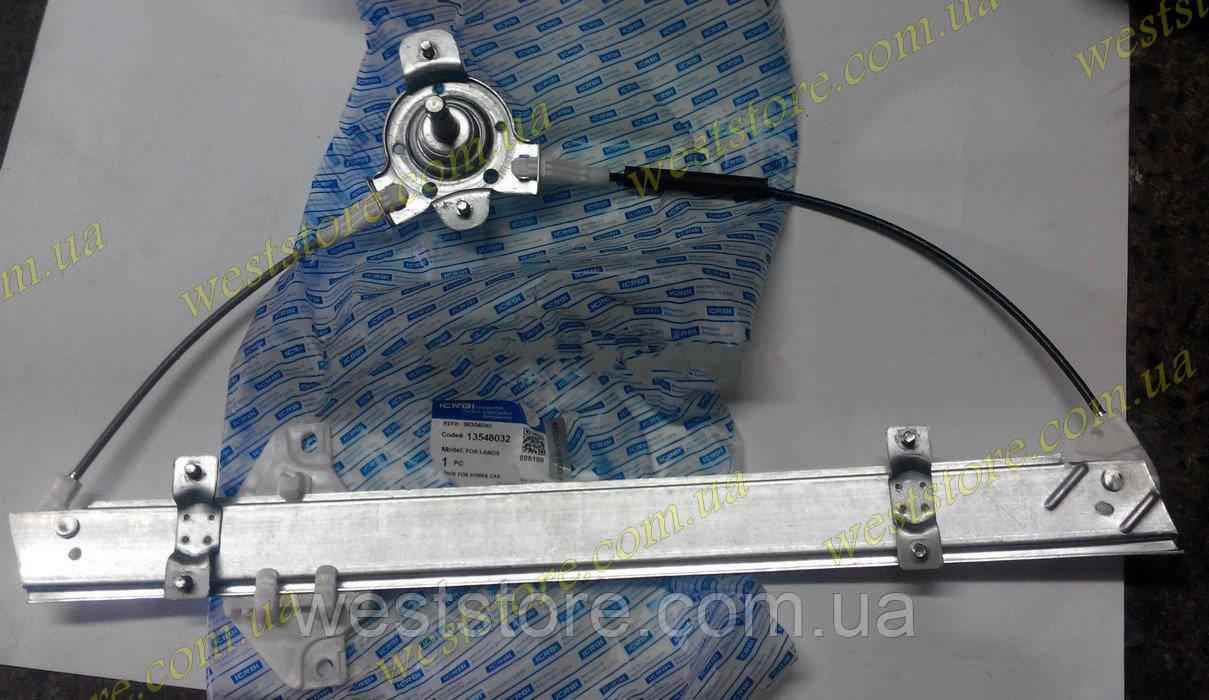Стеклоподъемник механический передний правый Ланос,Сенс,Lanos Sens CRB 96304040