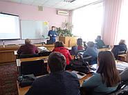 Лекції щодо запобігання корупції у сфері публічного управління
