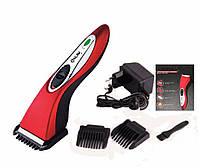Аккумуляторная машинка для стрижки волос Gemei GM 700, Акумуляторна машинка для стрижки волосся Gemei GM 700
