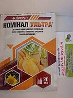 Номинал Ультра (Adiant+), 20 мл - системний інсектицидний протруйник проти комплексу грунтових шкідників
