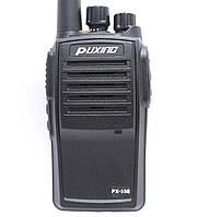 Рация PX-558 Puxing