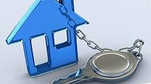 Что с 1 февраля изменилось в процедуре предоставления государственного и коммунального имущества в аренду, и какая выгода от этого гражданам и бизнесу?