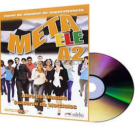 Испанский язык / Meta ELE /  Libro del alumno+Cuaderno de ejercicios. Учебник с диском, А2 / Edelsa
