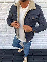 Куртка джинсовая мужская демисезонная серая Турция. Живое фото. Люкс качество
