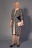Стильное женское платье большого размера с модным принтом