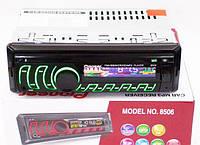 Автомагнитола 8506USB флешка мульти подсветка AUX FM, Автомагнітола 8506 USB флешка мульти підсвічування AUX FM