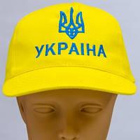 Кепка патриотическая Украина