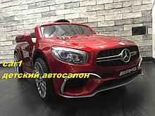 Детский электромобиль Mercedes SL65 AMG (Машина М 3583 EBLRS) цвета в ассортименте