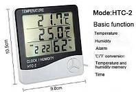 Часы Термометр Гигрометр с выносным датчиком HTC-2, Годинники Термометр Гигрометр з виносним датчиком HTC-2