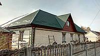 Металлочерепица Атланта 0,45мм матовый полиестр. Производитель - Украина. Гарантия 10 лет, фото 8