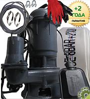 Фекальный насос с измельчителем UA ПМЗ 8/10 с рукавом тросом и гарантией 2 года FULL комплект